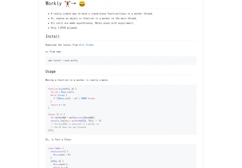 Workly: Une façon simple de passer une fonction/classe Javascript en webworker sur un thread dédié