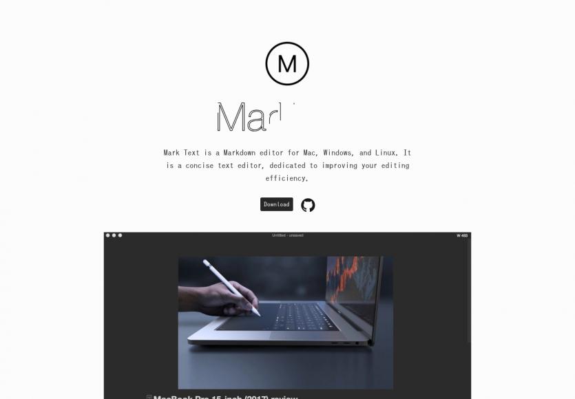 MarkText: Un éditeur Markdown efficace pour Mac OS, Windows et Linux