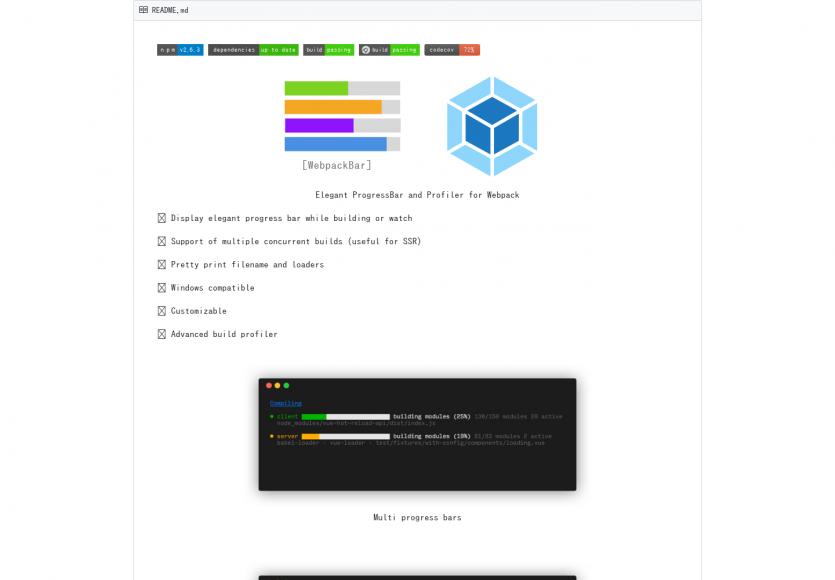 Webpackbar: Créez des progress bar design pour vos scripts webpack