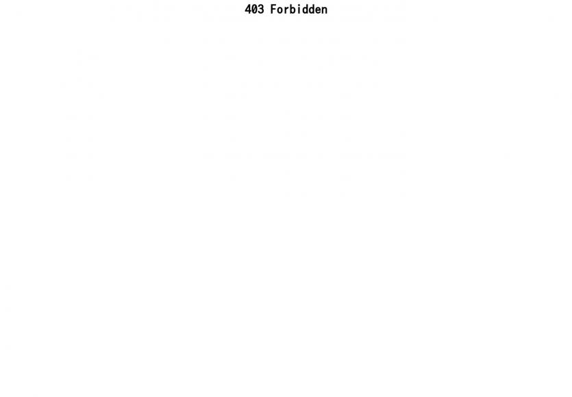 Le Front End Developer Handbook édition 2018