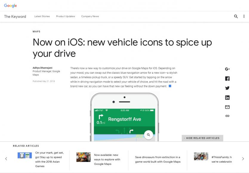 Inutile donc indispensable: Changez l'icône de votre position sur Google Maps iOS