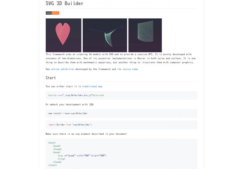 SVG 3D Builder: Un framework pour créer des modèles 3D en SVG avec API