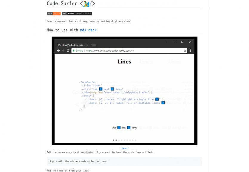 Code Surfer: Un composant React pour visualiser, highlighter et zoomer sur du code