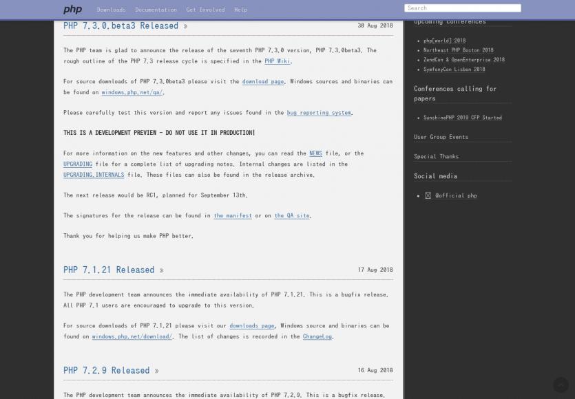 PHP 7.3.0 beta3 est disponible