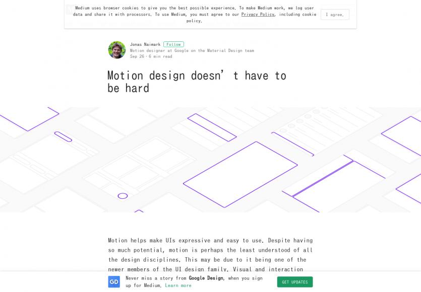 Le motion design de doit pas être complexe