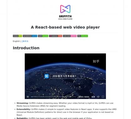 Griffith: un player vidéo web basé sur React